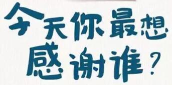 今天,【玉祥·明居】只想感谢您!