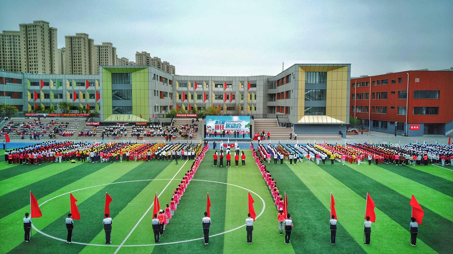 辽宁省实验学校赤山校区第五届田径运动会拉开战幕